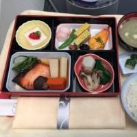 台北から広島へ