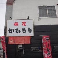 札幌で駐車場探し