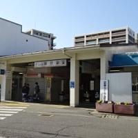 山陽電車、三宮・姫路1dayチケットでgo!