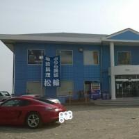 クレンとお出かけ☆三浦半島の海鮮