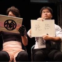 告知:札幌オーギリング 十二月興行'16 「キング・オブ・オーギリング」