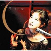 中島みゆき -月-WINGS(紙ジャケット仕様) 1999(2008)年作品