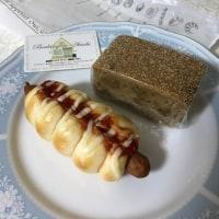 Boulangerie Atsushi