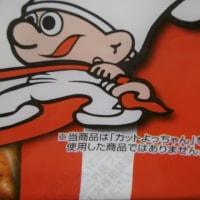 カップ麺と柿の葉寿司と。。ちょっとだけグチも。。