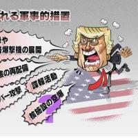 南無阿弥陀仏南無阿弥陀仏 / 資料はNHK