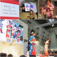 第41回 2017日本ホビーショー