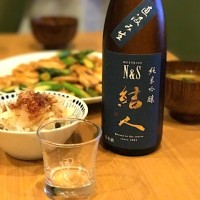 ちょっと日本酒でも…「結人」の巻
