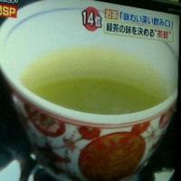 日本茶、狭山茶、お茶の菓子