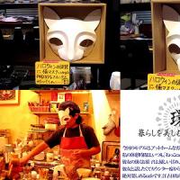 【ハロウィン】大人の仮装に。神秘的なスフィンクスの仮面
