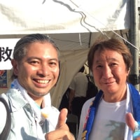 【イベント】OKINAWA祭りin代々木