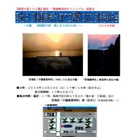 〈催事〉0457:〝光の道〟の海辺で絶景夕陽を観賞