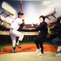 王貞治ベースボールミュージアム(撮り溜め⑥)
