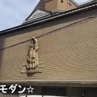 大阪能楽会館って・・・