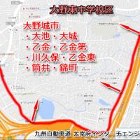 福岡 大野東中学校校区内の新築住宅用地を探しています! 大野城市乙金エリア