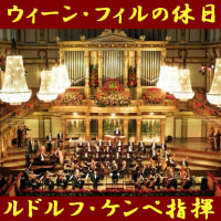 �ڥ�������ե���ε��� ��,���� (Vienna Philharmonic On Holiday)