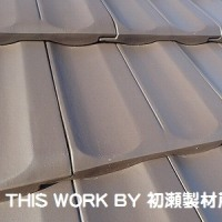 H様邸長期優良住宅新築工事(いわき市小名浜) ~屋根瓦工事完了~