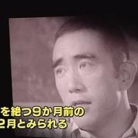 平和憲法は偽善。憲法は、日本人に死ねと言っている