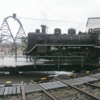 京都鉄道博物館に行って来た
