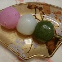「よもぎ餅」〜赤福・3月の一日餅