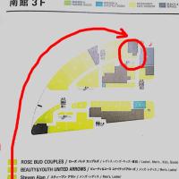 GRAND FRONT OSAKA 蝶矢シャツショップ