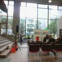 ただいま川崎市役所