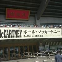 喫茶武道にて(ポール武道館公演その2)