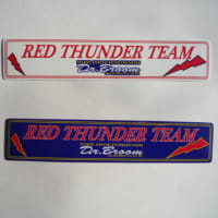 RED THUNDER TEAM の みなさま
