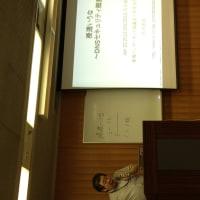 オープンソースカンファレンス2013 Nagoyaに行ってきた