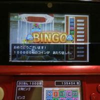 カジノで遊んでた。