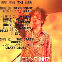 『服部祭り 2017』