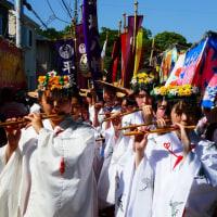 『国府祭』 五社神揃山下り