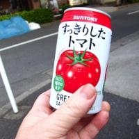 また買ってしまったトマトジュース