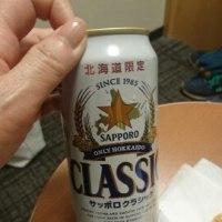 北海道に来たら