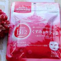 IROHADA くすみをリセットできる赤のトリートメントマスク
