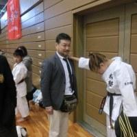 第10回全日本総合武道選手権大会3