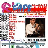 本日R'CAFE Monthly LIVE71✨9月24日(土)お誘い🎵