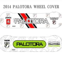 2014 PALOTORA WHEEL COVER
