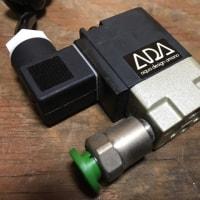 中古 ADA 電磁弁