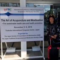 「世界鍼灸学術大会」2016つくばで開催