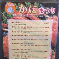 旬の地元食材でこだわりの料理を提供する大船渡プラザホテルレストランサーカスの牡蠣麻婆豆腐定食です。