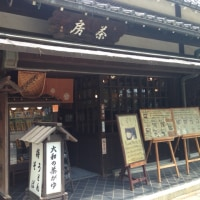 矢田寺から法隆寺へ