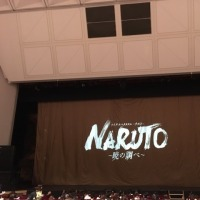 NARUTO 暁の調べ 観て来ました(o^^o)