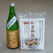 金沢の(!?)秋の味