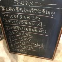 2017風薫る新緑のマルシェ at A-Port @富山市
