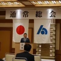 土浦法人会青年部会の通常総会に出席しました。