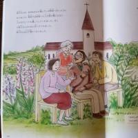 「サンクゼール」の伝道