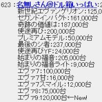 ������9 PAHSE1 ���褤������ȯ�䡪