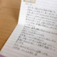娘からの手紙(宝物)