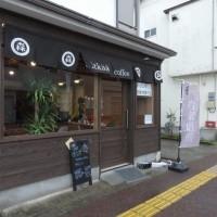 ヤトカコーヒー@玖珠町