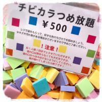 けしごむ・はんこ・てん 名古屋巡回展 今日から始まります!!